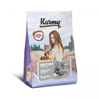 Сухой корм Karmy British Shorthair для взрослых кошек Британской породы