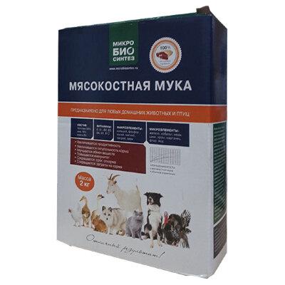 Мясокостная мука ГОСТ 17536-82 (500г)