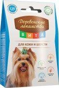 Витаминизированное лакомство для собак Деревенские лакомства Вита для кожи и шерсти, 120 таб