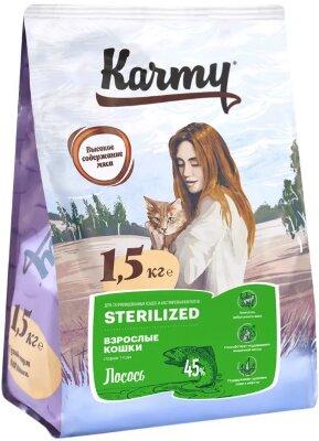 Сухой корм Karmy Sterilized для стерилизованных кошек и кастрированных котов c лососем