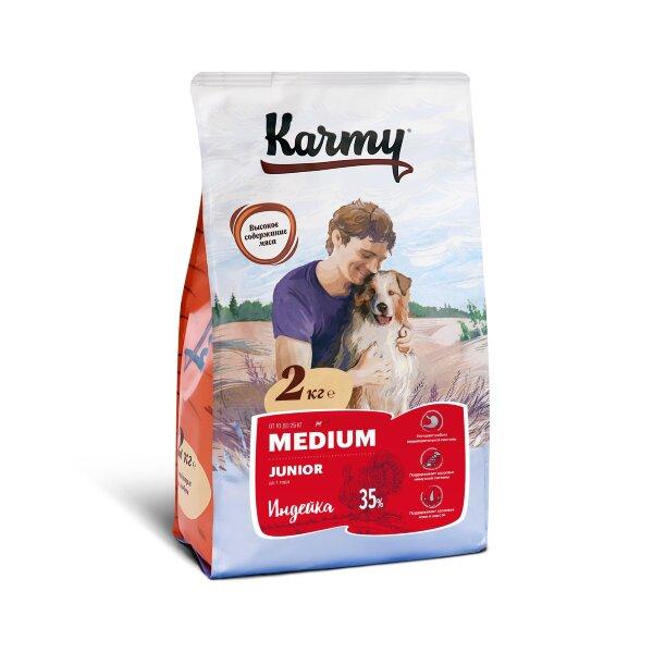 Сухой корм Karmy Medium Junior Индейка для щенков средних пород