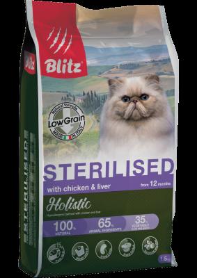 Сухой корм Blitz Holistic Cat Chicken & Liver for Sterilised низкозерновой корм для стерилизованных кошек Курица и Печень