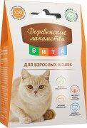 Витаминизированное лакомство для кошек Деревенские лакомства Вита, 120 таб