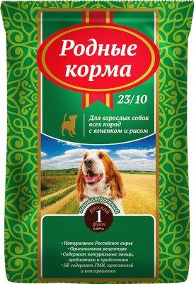 Сухой корм Родные Корма 23/10 для взрослых собак ягненок с рисом