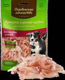 Хрящики куриной грудки Деревенские лакомства традиционные для собак, 40г
