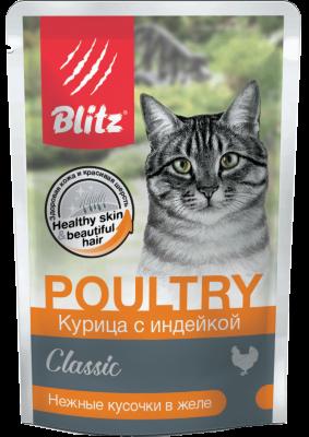 Консервированный корм Blitz для кошек Курица с Индейкой в желе пауч
