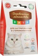 Витаминизированное лакомство для кастрированных и стеризизованных кошек Деревенские лакомства Вита, 120 таб