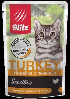 Консервированный корм Blitz для кошек Индейка с Печенью в соусе пауч