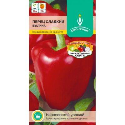 Перец Былина сладкий цв/п 0,2 гр., среднеранний, среднерослое, плоды прямоугольные, крупные, красные