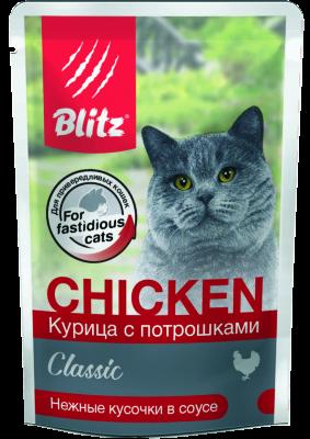 Консервированный корм Blitz для кошек Курица с Потрошками в соусе пауч