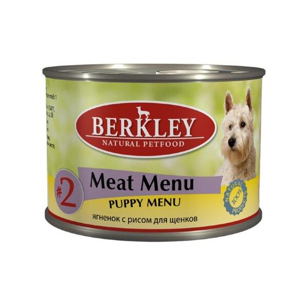 Консервы для щенков Berkley №2 ягненок с рисом мясное меню, 200г