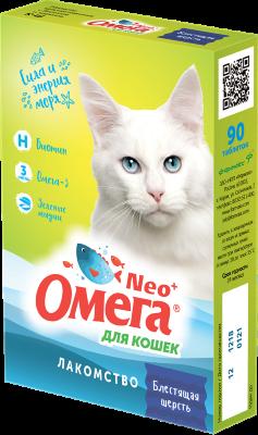 Витамины для кошек Омега Neo с биотином и таурином, 90 таб