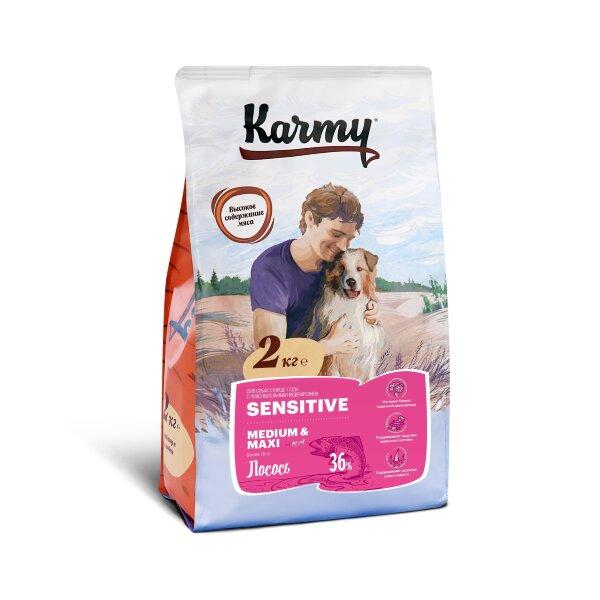 Сухой корм Karmy Sensitive Medium and Maxi Лосось для собак средних и крупных пород с чувствительным пищеварением