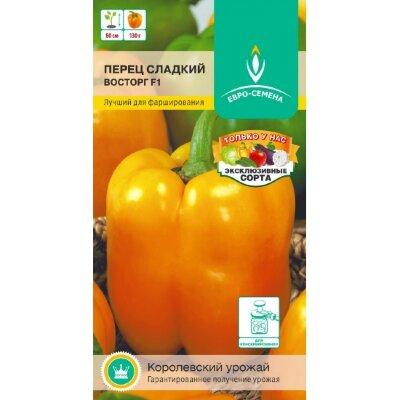 Перец Восторг F1 сладкий цв/п 10 шт.,среднеспелый, среднерослый, плоды прямоугольные, оранжево-красный