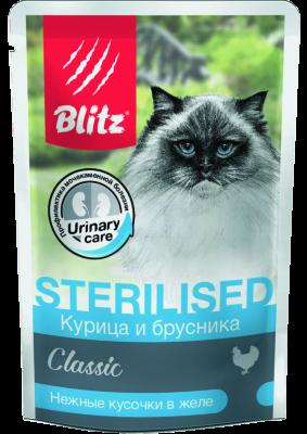 Консервированный корм Blitz для стерилизованных кошек Курица с Брусникой в желе пауч