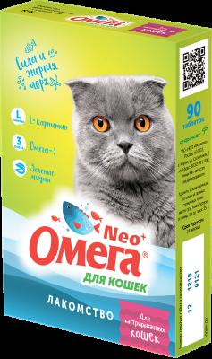 Витамины для кошек Омега Neo с протеином и L-карнитином, 90 таб
