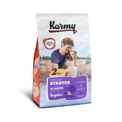 Сухой корм Karmy Starter Индейка для щенков