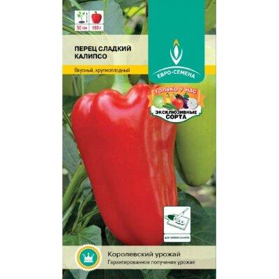 Перец Калипсо сладкий цв/п 0,2 гр., среднеранний, низкорослое, плоды конусовидные, крупные, красные