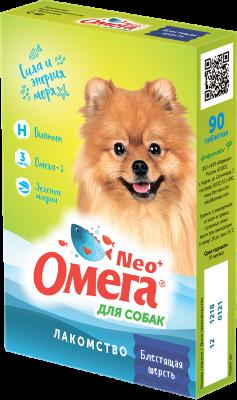 Витамины для собак Омега Neo с биотином, 90 таб