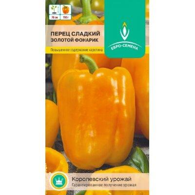 Перец Золотой фонарик сладкий цв/п 0,2 гр., раннеспелый, низкорослое, плоды конусовидные, оранжевые