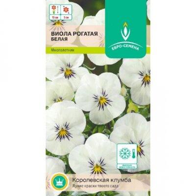 Виола Белая крупноцветковая, рогатая цв/п 0,1 гр. многолетник