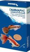 Корм для рыб ЗООМИР Гаммарус измельченный, 15г