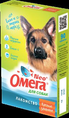 Витамины для собак Омега Neo морские водоросли, 90 таб