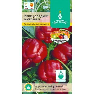 Перец Магеллан F1 сладкий цв/п 10 шт., среднеранний, низкорослое, кубовидные, красный