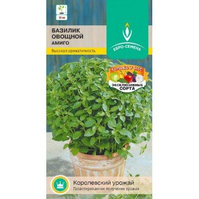 Базилик Амиго цв/п 0,4 гр., раннеспелый, зеленый, мелколистный