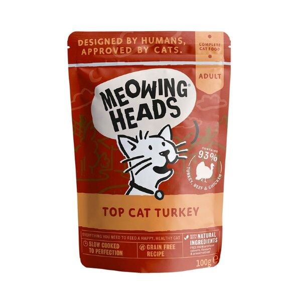 """Паучи Barking Heads для кошек с индейкой, говядиной и курицей """"Аппетитная индейка"""""""