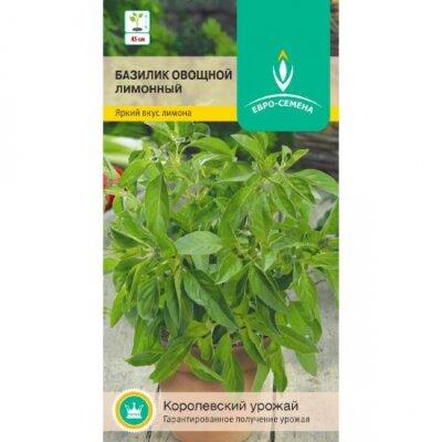 Базилик Лимонный цв/п 0,1гр., скороспелый, зеленолистный, до 50 см, вкус лимона