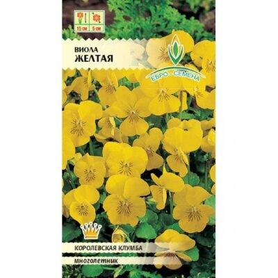 Виола Желтая крупноцветковая, рогатая цв/п 0,1 гр. многолетник