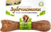 Зубочистики для собак средних пород со вкусом говядины, 95г