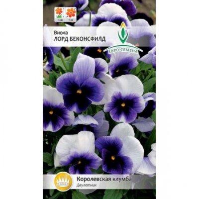 Виола Лорд Беконсфилд 0,1 гр. цв/п, двулетник