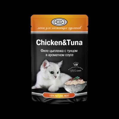 Пауч Gina Tuna & Chicken для кошек, филе цыпленка с тунцом в соусе