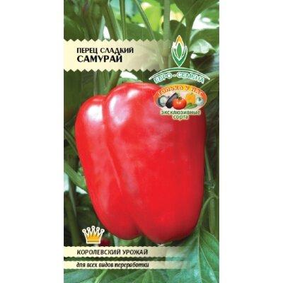 Перец Самурай сладкий цв/п 0,2 гр., среднеспелый, среднерослое, плоды трапециевидные, красные