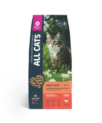 Сухой корм ALL CATS для кошек полнорационный с говядиной и овощами