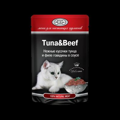 Пауч Gina Tuna & Beef для кошек, нежные кусочки тунца и филе говядины в соусе