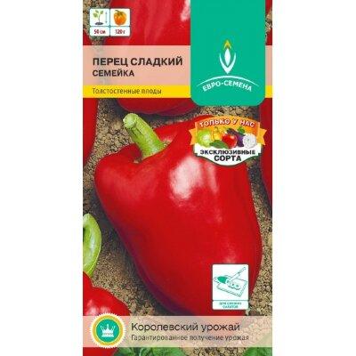 Перец Семейка сладкий цв/п 0,2 гр., раннеспелый, низкорослое, плоды конусовидные, крупные, красные