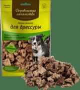 Легкое ягненка Деревенские лакомства традиционные для дрессуры собак, 30г