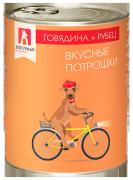 """Консервы  для собак Зоогурман """"Вкусные потрошки"""" Говядина + Рубец, 750г"""
