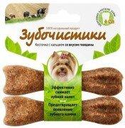 Зубочистики для собак мелких пород со вкусом говядины, 2x18г