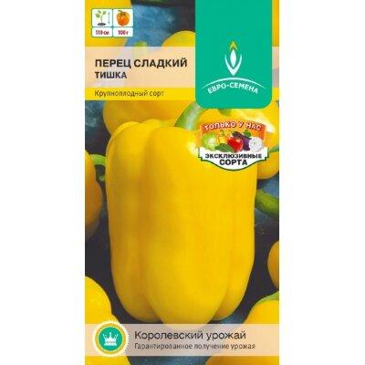 Перец Тишка сладкий цв/п 0,2 гр., раннеспелый, среднерослое, плоды призмовидные, золотисто-желтые