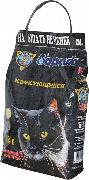 Наполнитель для кошачьего туалета Барсик комкующийся 4,54 л