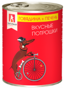 """Консервы для собак Зоогурман """"Вкусные потрошки"""" Говядина + Печень, 750г"""