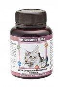 Витамины для стерилизованных кошек Вака, 80 таб