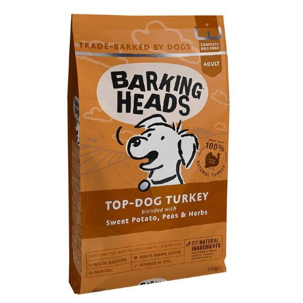 """Сухой корм Barking Heads беззерновой для собак с индейкой и бататом """"Бесподобная индейка"""""""