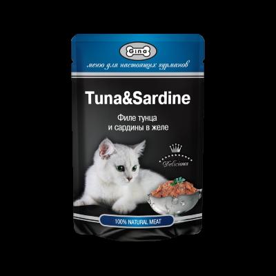 Пауч Gina Tuna & Sardine для кошек, филе тунца и сардины в желе