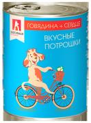 """Консервы для собак Зоогурман """"Вкусные потрошки"""" Говядина + Сердце, 750г"""