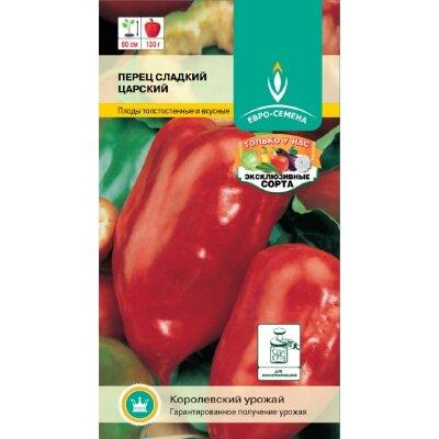 Перец Царский сладкий цв/п 0,2 гр., среднеранний, низкорослое, плоды конусовидные, красные